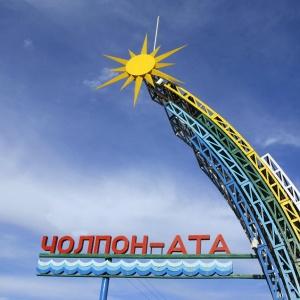 Курортный город Чолпон-Ата